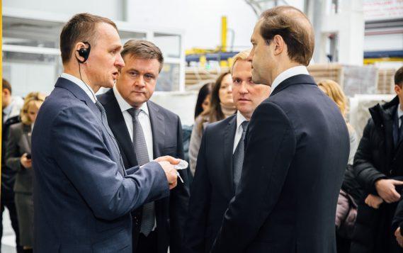 Министр промышленности и торговли РФ Денис Мантуров посетил предприятия ТЕХНОНИКОЛЬ в Рязани