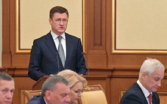 Александр Новак представил в Правительстве России проект Программы развития угольной промышленности на период до 2035 года