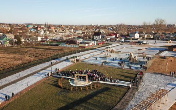 На Всероссийский конкурс лучших проектов благоустройства в 2020 году поступило 300 заявок