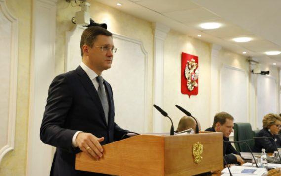 Александр Новак выступил с докладом в рамках «парламентских слушаний» в Совете Федерации ФС РФ о перспективах газификации субъектов РФ