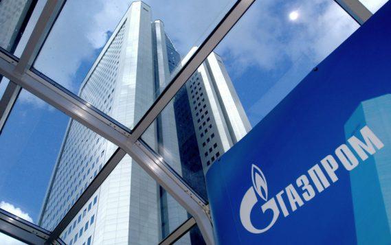 """""""Газпром"""" вынужден сократить поставки газа в Европу"""