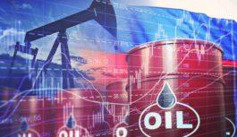 Минэнерго задумалось о создании в РФ хранилищ стратегического нефтяного резерва