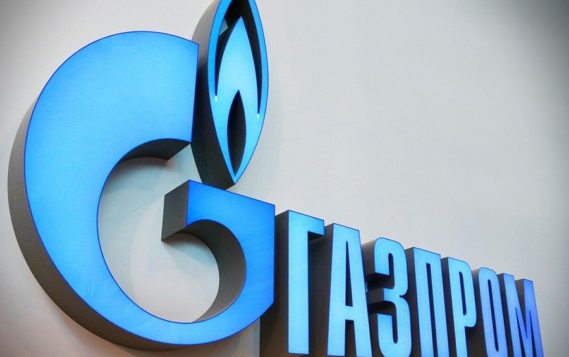 """В """"Газпроме"""" подтвердили факт переговоров с Венгрией относительно увеличения поставок газа"""