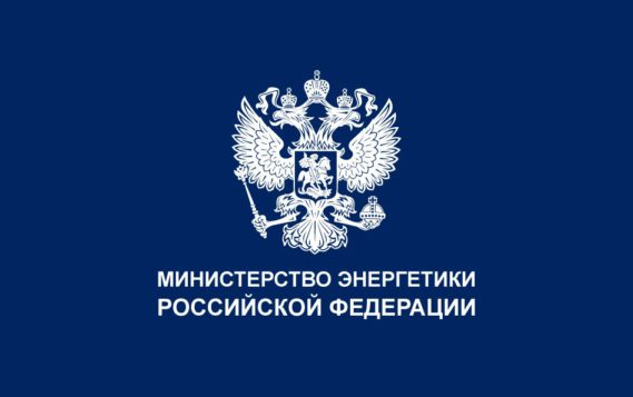 Состоялось очередное заседание Штаба по мониторингу производства и потребления нефтепродуктов
