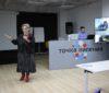 В Москве состоялся Форум«Водный электротранспорт»