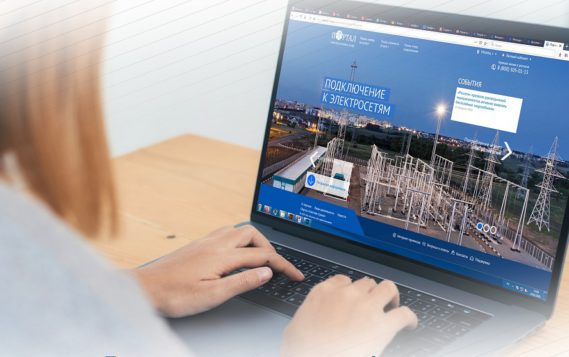 Архангельский Центр обслуживания потребителей «Россети Северо-Запад» перешел на онлайн-обслуживание