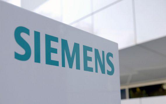 «Сименс» выполнит модернизацию производственной линии инжиниринговой компании «ГКС»