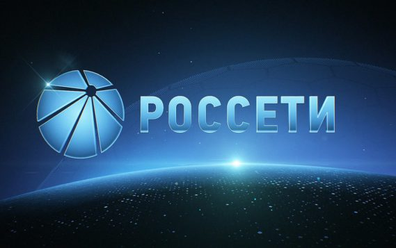 Россети приняли на баланс более 1,7 тыс. бесхозных электросетевых объектов СКФО