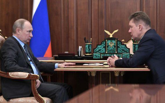 """Путин дает старт созданию газопровода """"Сила Сибири-2"""""""