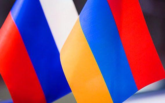 Совет Федерации ратифицировал Протокол о внесении изменений в Соглашение между Правительством РФ и Правительством Армении