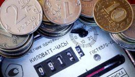 Минэнерго просит отменить мораторий на начисление пеней за услуги ЖКХ