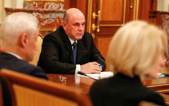 Александр Новак принял участие в совещании по экономическим вопросам