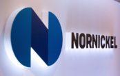 """""""Норникель"""" в 2019 году увеличил объем инвестиций в цифровые проекты в 1,5 раза"""