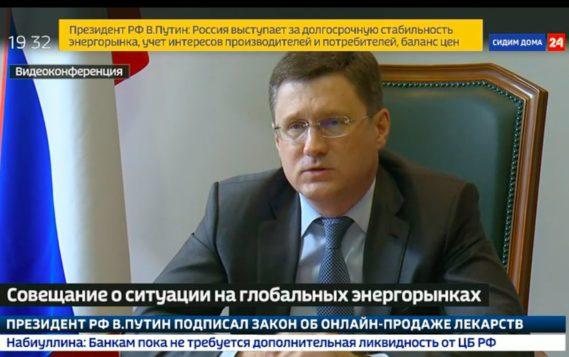 Александр Новак: «Действия всех стран-партнеров должны быть направлены на соблюдение интересов как производителей, так и потребителей нефти»