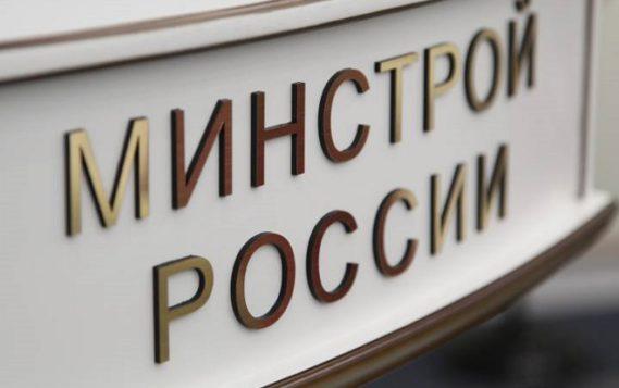 Почти 27% российских городов признаны комфортными для жизни граждан
