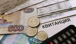 Правительству РФ рекомендуют продолжить политику сдерживания тарифов на электричество