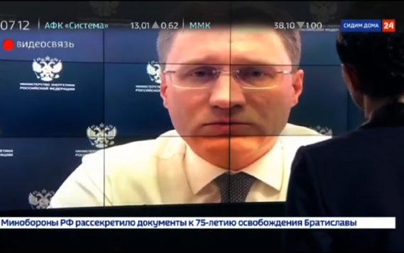"Интервью Александра Новака телеканалу ""Россия 24"""