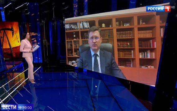 Александр Новак: «Важно, чтобы все страны проявили солидарную активность для стабилизации ситуации на нефтяных рынках»