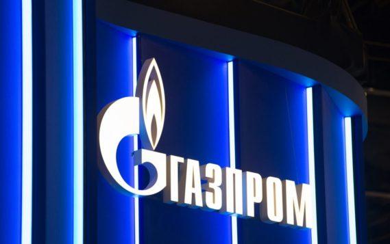 """""""Газпром нефть"""" в 2020 году начнет освоение трех месторождений """"Газпрома"""" в Арктике"""