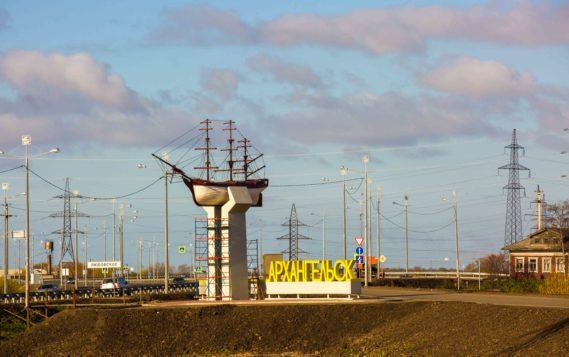 Архангельский филиал «Россети Северо-Запад» в 2020 году отремонтировал 83 км линий электропередачи