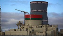 Завершена приемка ядерного топлива для энергоблока №1 Белорусской АЭС