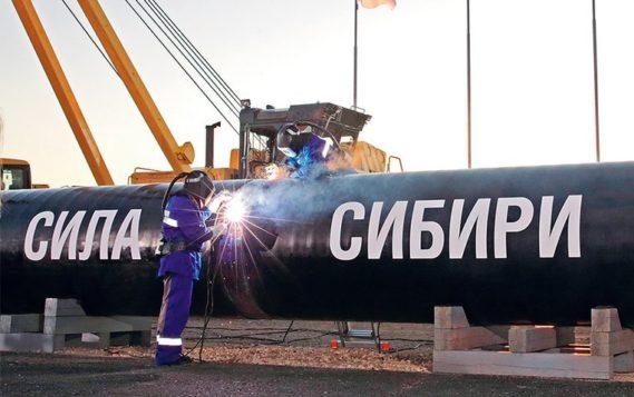 """""""Газпром"""" начал проектно-изыскательские работы по газопроводу """"Сила Сибири – 2"""""""