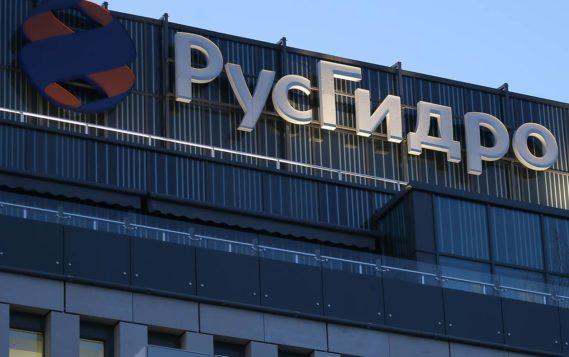 «Ростелеком» займется цифровой трансформацией предприятий «РусГидро»