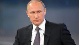 Президент России дал ряд «энергетических» поручений и усилить контроль на объектах ТЭК