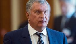 """Правительство оставило Сечина во главе """"Роснефти"""" еще на пять лет"""