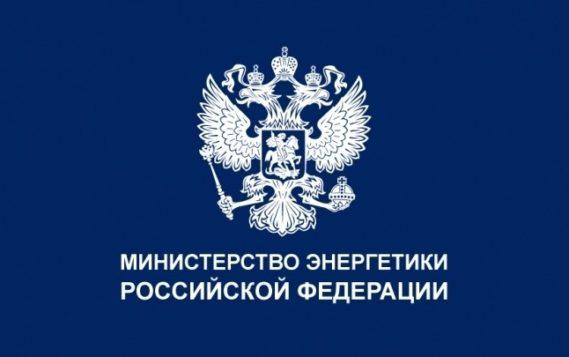 Обновлен перечень системообразующих организаций российской экономики в части ТЭК