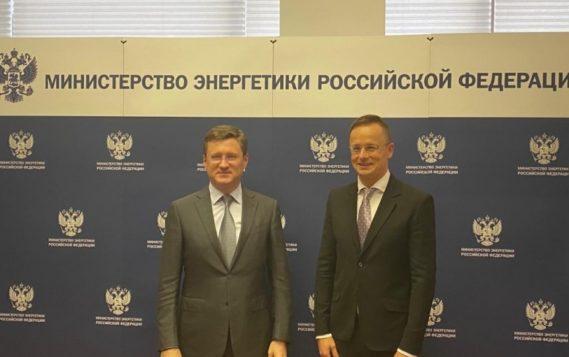 Состоялась встреча Александра Новака с Министром внешнеэкономических связей и иностранных дел Венгрии Петером Сийярто