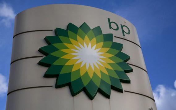 BP продает свой нефтехимический бизнес за $5 млрд