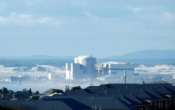 Южная Африка начала новый ядерный план с запроса информации