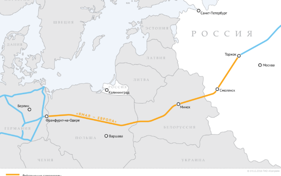 Польша повысила тариф на транспорт газа по трубопроводу «Ямал – Европа»