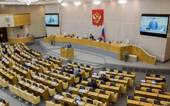 Представитель Росатома: поправки о квотировании госзакупок помогут росту российских предприятий
