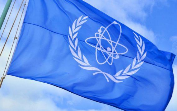 МАгАтЭ приняло резолюцию с призывом к Ирану