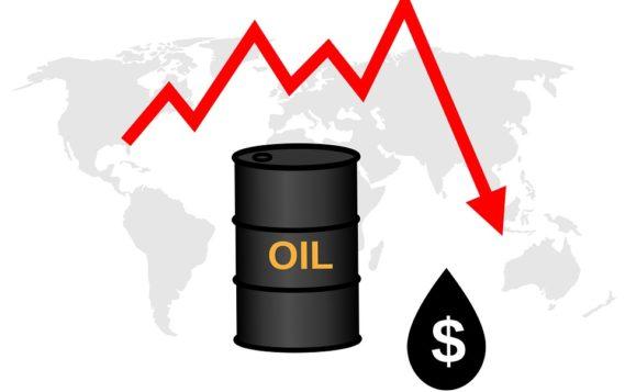 ОПЕК сократил экспорт нефти на 1,84 млн. баррелей в сутки