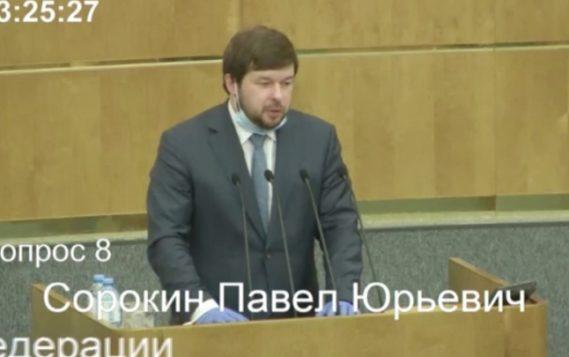 Госдума РФ одобрила в первом чтении поправки к ФЗ «О газоснабжении в Российской Федерации»