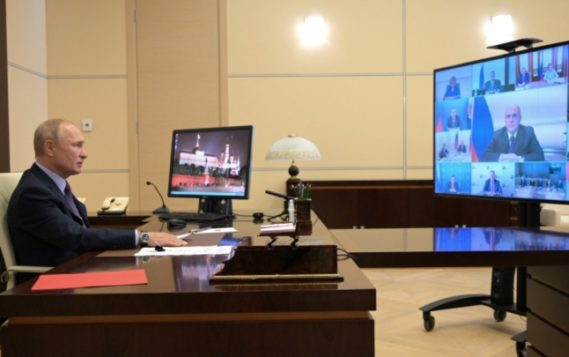 Александр Новак принял участие в заседании Совета по стратегическому развитию и национальным проектам