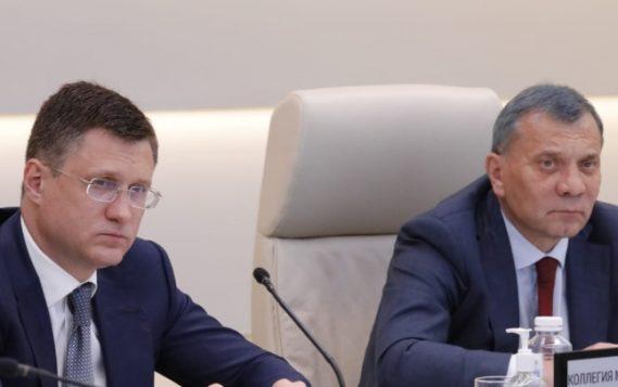 Состоялось итоговое заседание коллегии Минэнерго России