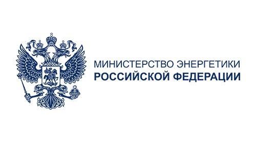 Минэнерго России подведены ежемесячные результаты мониторинга готовности субъектов электроэнергетики к отопительному сезону 2019-2020 годов