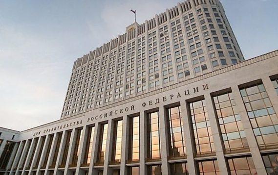 Правительство России обсудит новые стимулы для нефтегазохимии