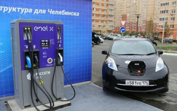 В Новокузнецке ввели в работу первую быструю зарядную станцию для электромобилей
