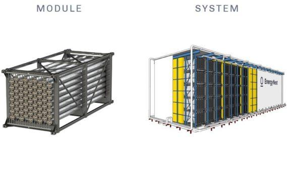 Siemens инвестирует в «бетонные» накопители энергии