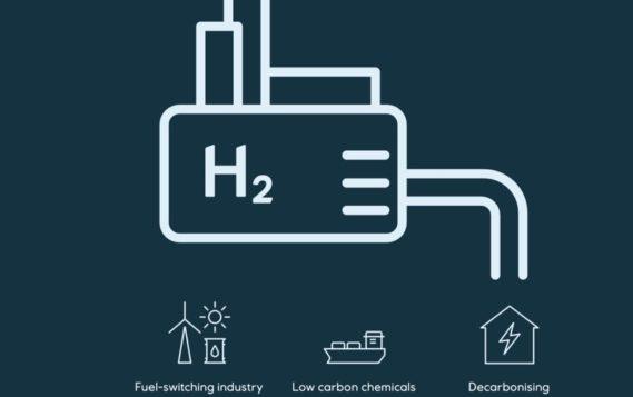 Equinor представил план крупнейшего в Европе завода по производству синего водорода