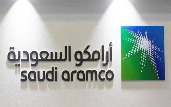 Чистая прибыль «Saudi Aramco» во II-м квартале рухнула на 73%