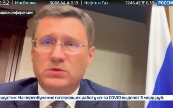 Александр Новак в интервью «России 24»: «Мы вошли в стадию снижения мировых запасов нефти»