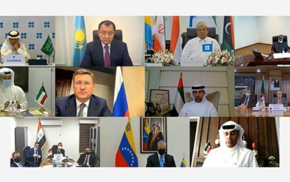 Состоялось 21-ое заседание Совместного министерского мониторингового комитета стран ОПЕК+