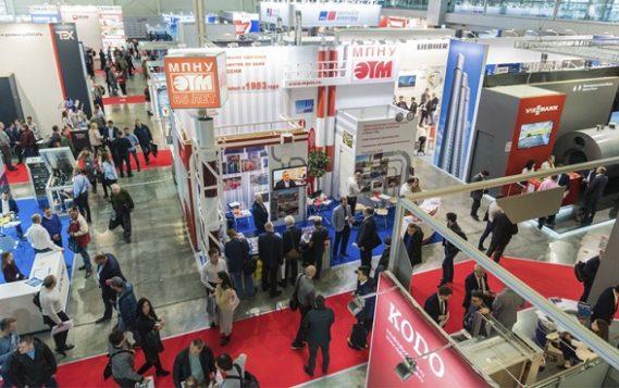 Выставка HEAT&POWER 2020 в Москве 27-29 октября