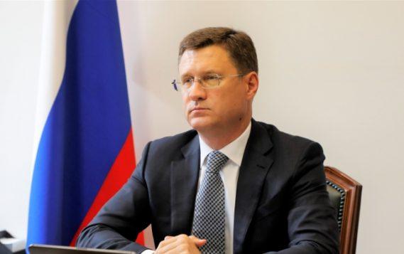 Александр Новак провел совещание о развитии нефтегазовой отрасли